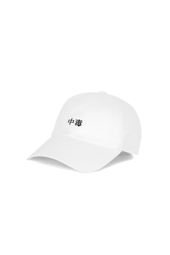 OVERDOSE BALL CAP (WHITE)